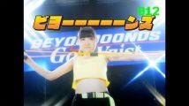 【日本語詞】BEYOOOOONDS「Go Waist」