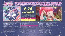 【作詞】TVアニメ・ゲーム「キラっとプリ☆チャン」Al『キラっとプリ☆チャン♪ミュージックコレクション Season.2』収録4曲